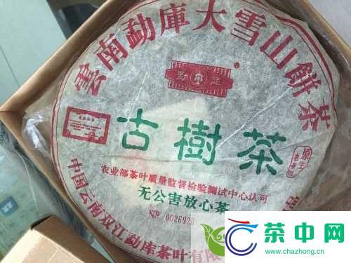 【图阅】勐库2005年大雪山古树茶开汤