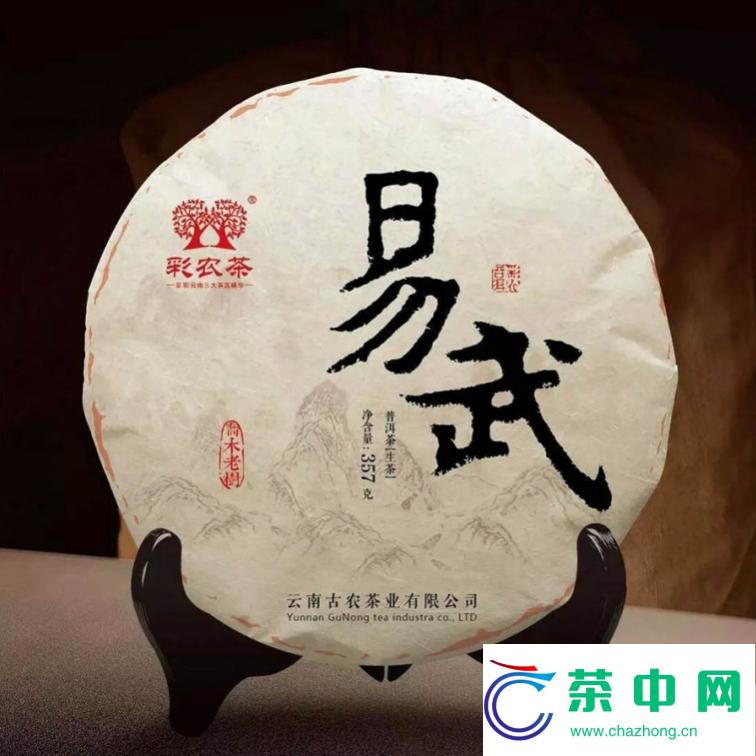 易武【2016头春+陈料】纯料青饼
