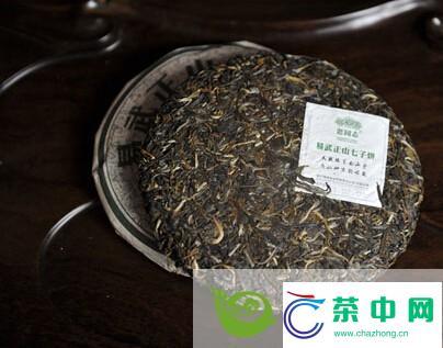 老同志普洱茶生茶 2013 易武正山七子饼