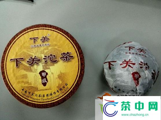 2012年下关黄金甲级沱茶开汤
