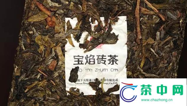2014年下关宝焰砖茶开汤品鉴