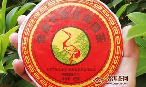 2014年下关沱茶FT苍洱圆茶生茶125克试用报告