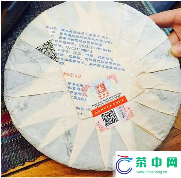 2016年陈升号天韵品鉴有感