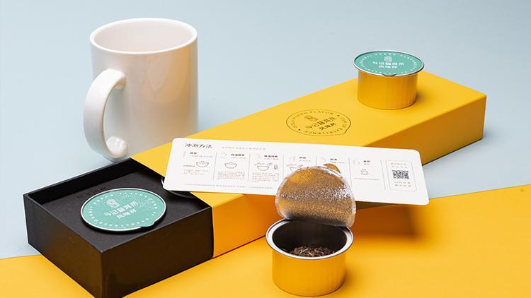 斗記普洱茶風味杯正式上市,讓你秒變品鑒師