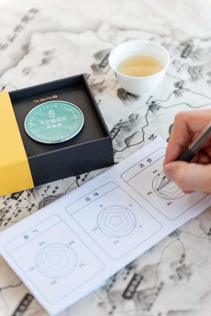 斗记普洱茶风味杯正式上市,让你秒变品鉴师