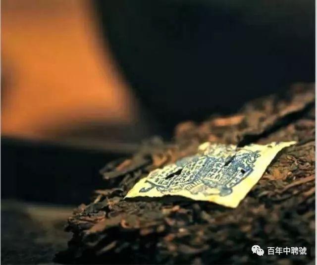 易武茶的核心秘密,情系易武百年中聘号