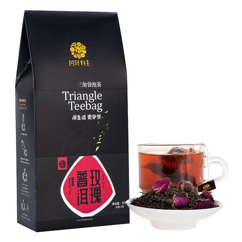茗花有主玫瑰普洱茶包熟茶组合花茶袋三角茶包袋泡茶玫瑰花茶包